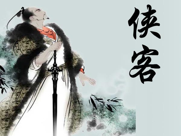 华容三剑客图片